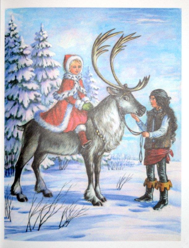 картинки к снежной королеве андерсена
