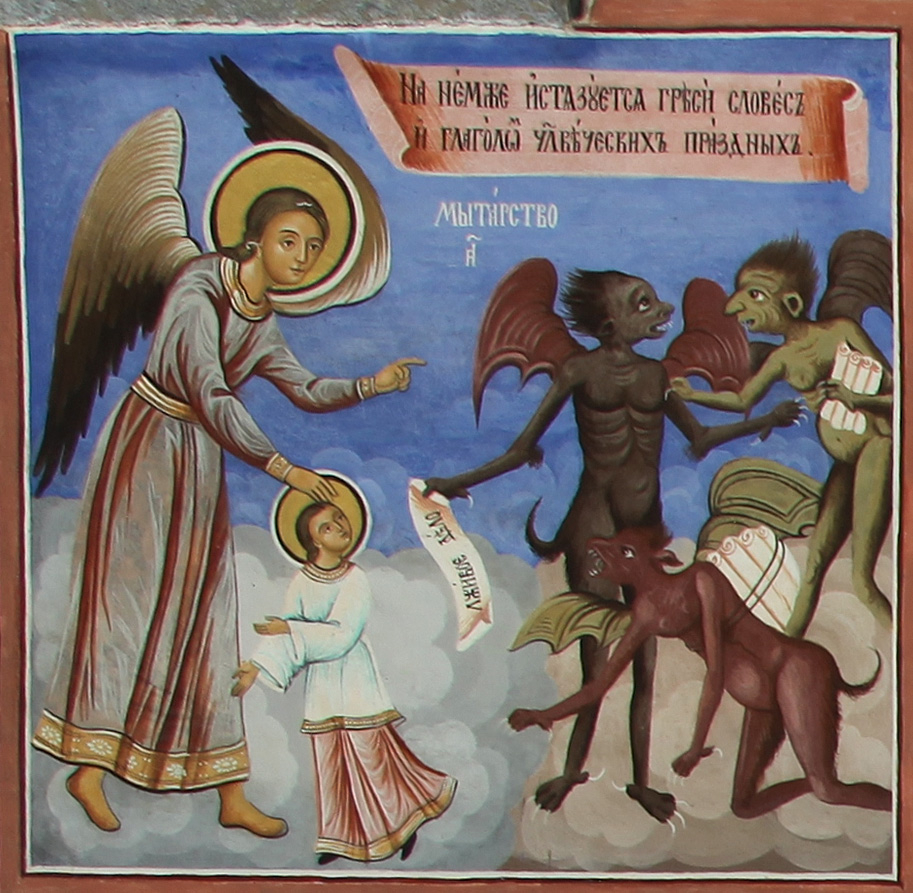 православие как побороть сквернословие Comazo отличное
