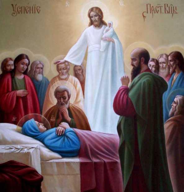Images of божественная литургия: задостойник